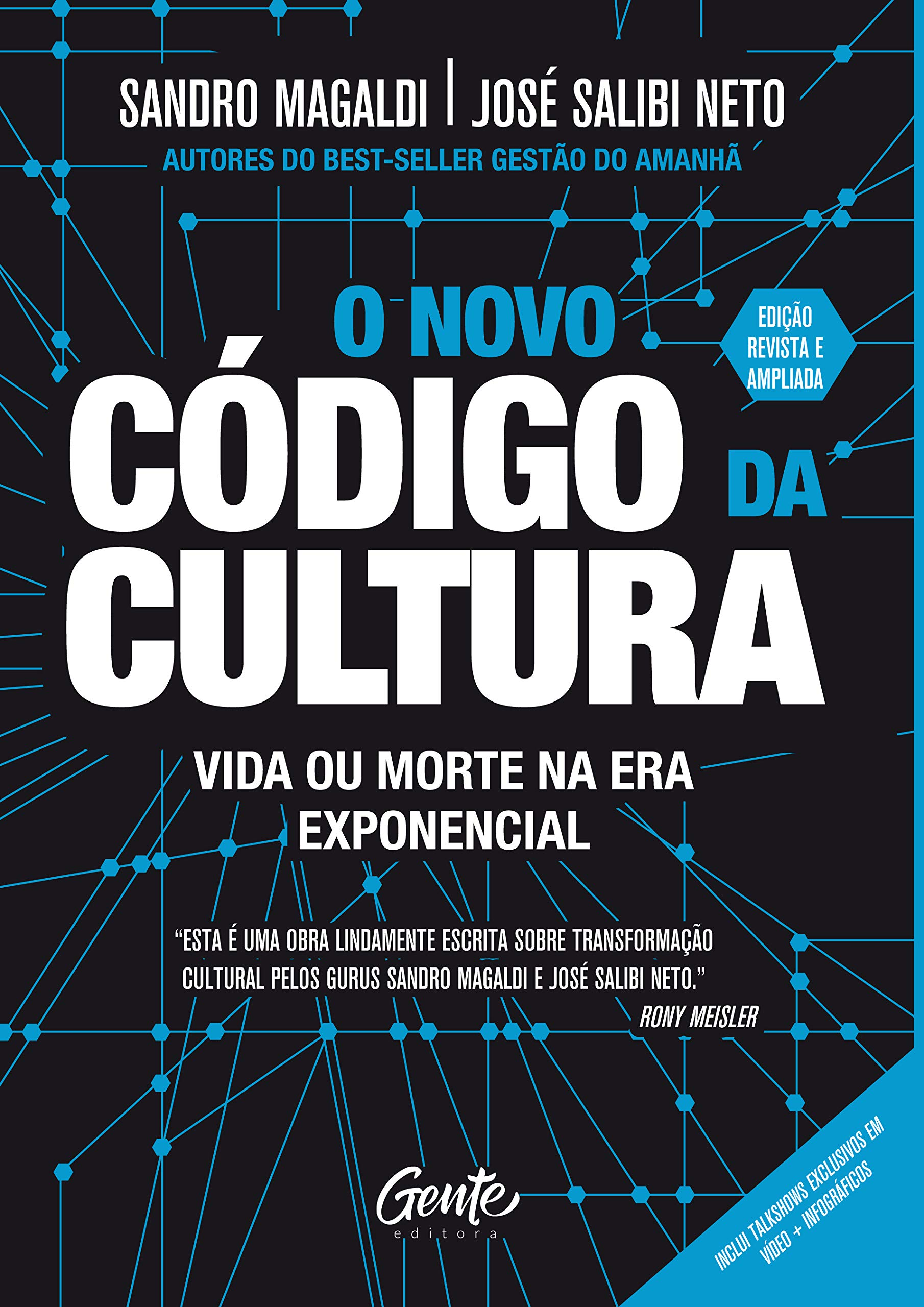 Livro O Novo Código da Cultura